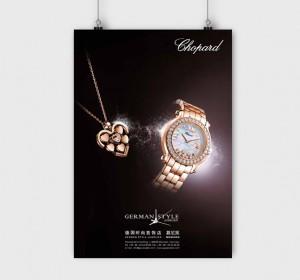 <span>Juwelier</span><i>→</i>